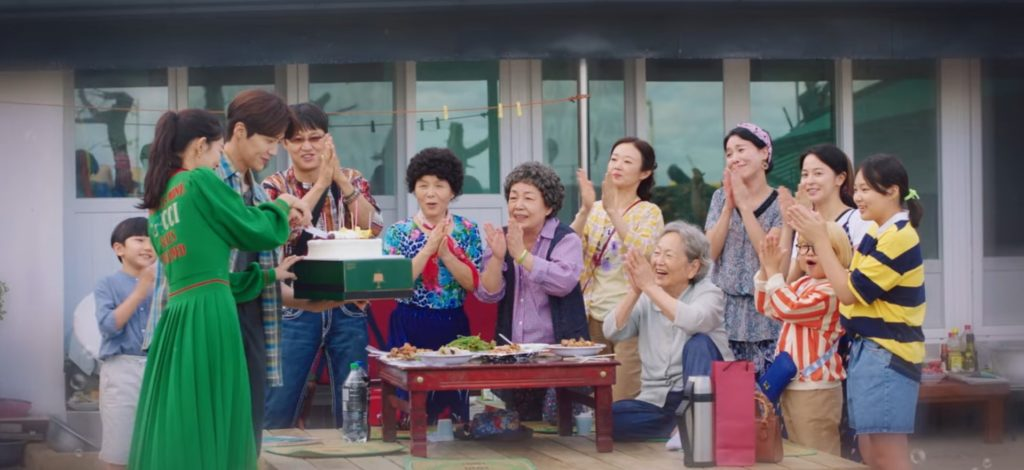 hometown cha cha cha episode 13