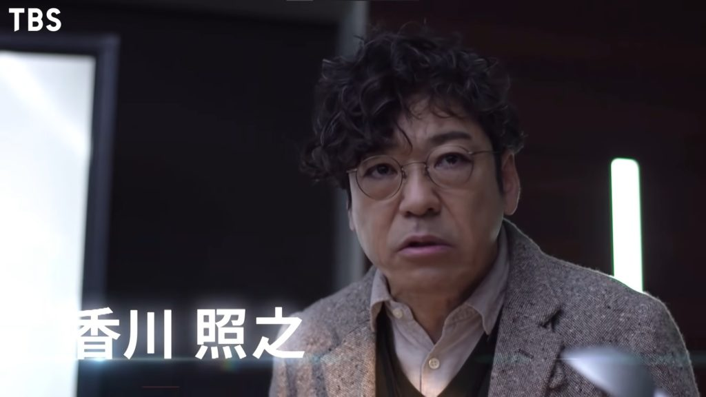 A still from Japan Sinks People of Hope Episode 1 trailer